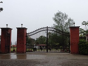 Entry gate of Kelvin Intitute