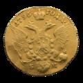 INC-287-a Червонец 1796 г. (аверс).png