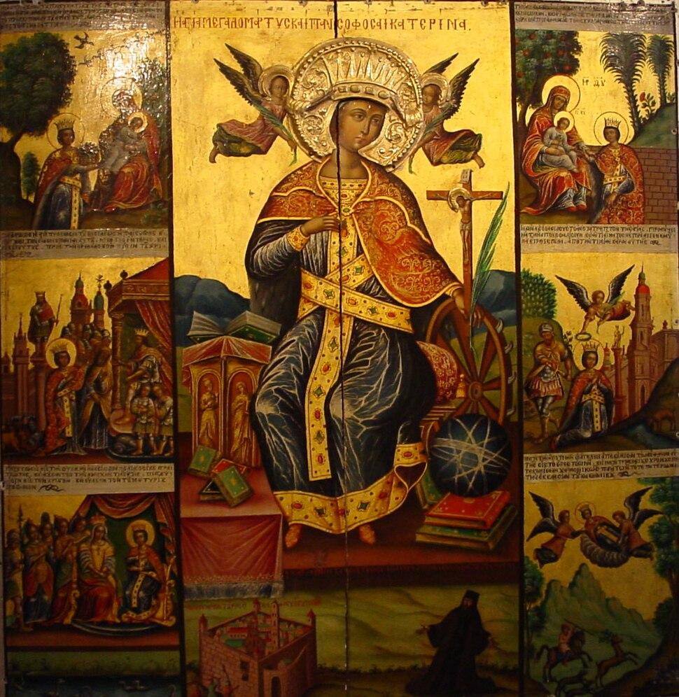 Icon of Saint Catherine