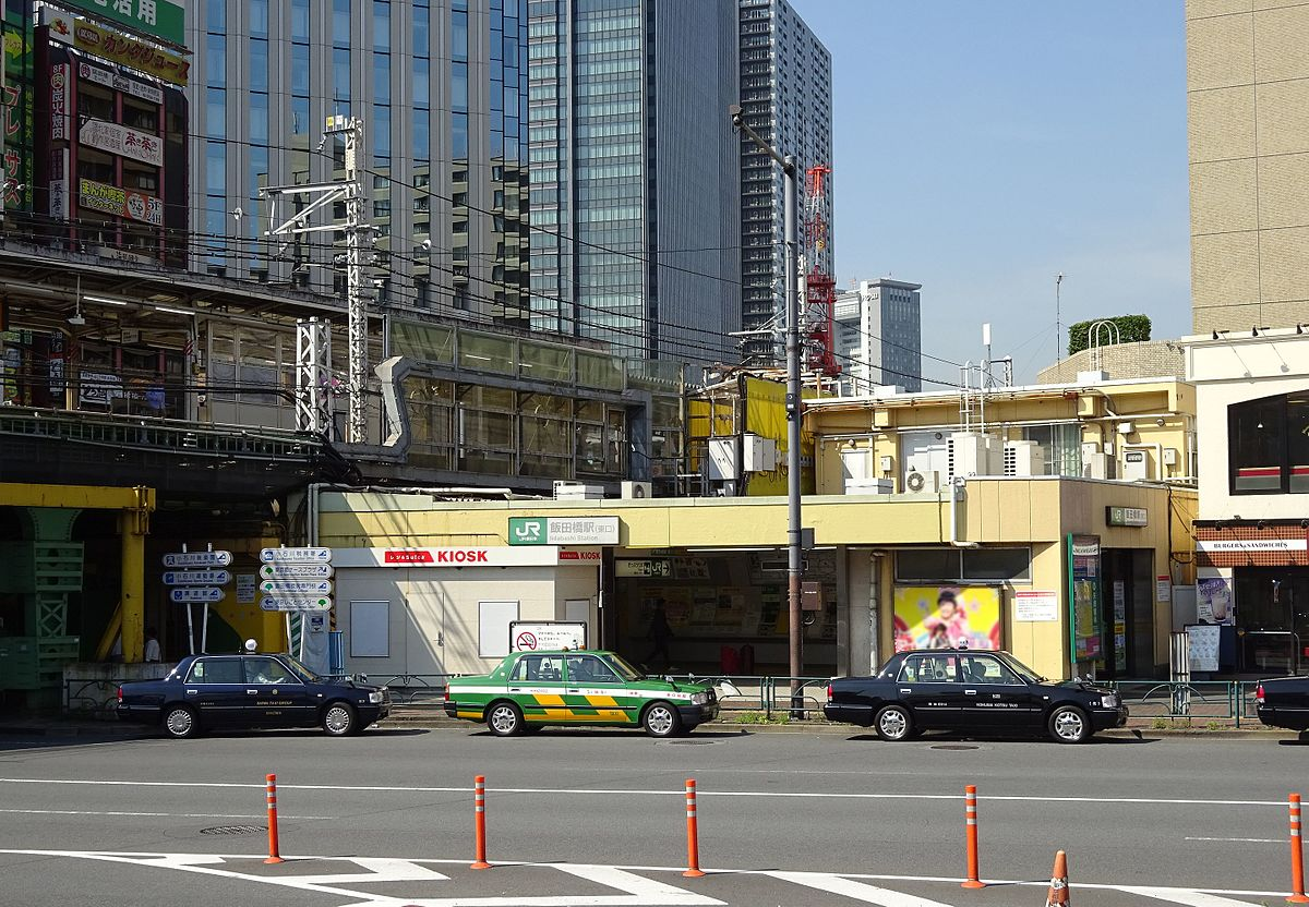 Iidabashi-Sta-E.JPG
