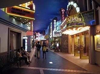 Tokyo Disney Resort - Ikspiari Level 2 Shops