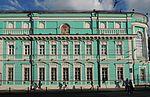 Ilya Glazunov's gallery (2010s) by shakko 01.jpg