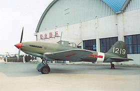 Ilyushin Il-10 (China Aviation Museum).jpg