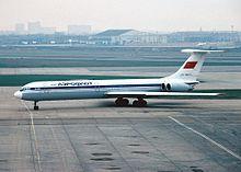 苏联民航343号班机空难