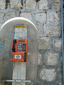 Typical payphone in Israel