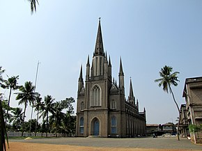 Immaculate Heart of Mary Vimalagiri Cathedral Kottayam.jpg