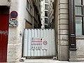 Impasse de la Verrerie (Lyon) bloquée pour travaux (mai 2019) - 2.jpg