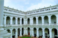 Indian Museum Kolkata.png