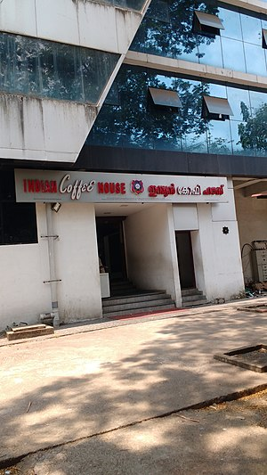 Indian Coffee House - Indian Coffee House near High Court, Ernakulam, Kerala