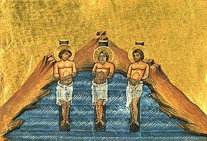 January 20 (Eastern Orthodox liturgics) - Image: Inna, Pinna and Rimma