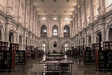 Interior of Central Library, Bahawalpur.jpg