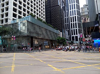 The Landmark (Hong Kong) - Louis Vuitton store at the base of the northeastern corner of the Landmark, at the intersection of Des Voeux Road and Pedder Street.