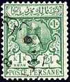 Iran 1891 Sc87 used 11.5.jpg