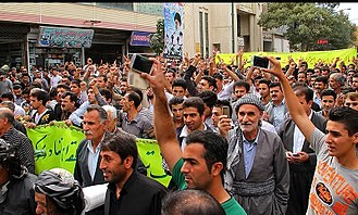 Kurds in Iran - Iranian Kurds in Marivan protest against ISIL in support of Kobanî city, 6 October 2014