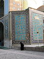 Iranian alone woman - sited near Mohammad Al Mahruq Mosque - Nishapur 5.jpg