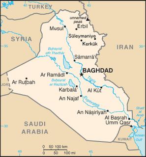 Terrorist incidents in Iraq in 2007 Wikimedia list article