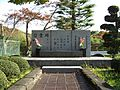 Isawa I power station cenotaph.jpg