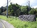 Ishikawa Kogen Observatory.JPG