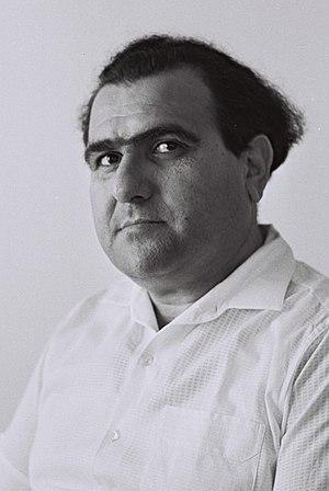 Yisrael Barzilai - Image: Israel Barzilai