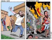 IsraeliPalestinianSides