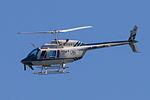 Israeli Police Bell 206 helicopter.jpg