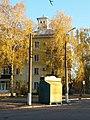 Ivana Prykhodka Street 11, Kremenchuk.jpg