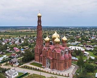 Vichuga Town in Ivanovo Oblast, Russia