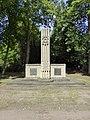Jüdischer Friedhof Köln-Bocklemünd - Ehrenmal für die Opfer des Nationalsozialismus (3).jpg