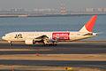JAL B777-200(JA8983) (5478939516).jpg