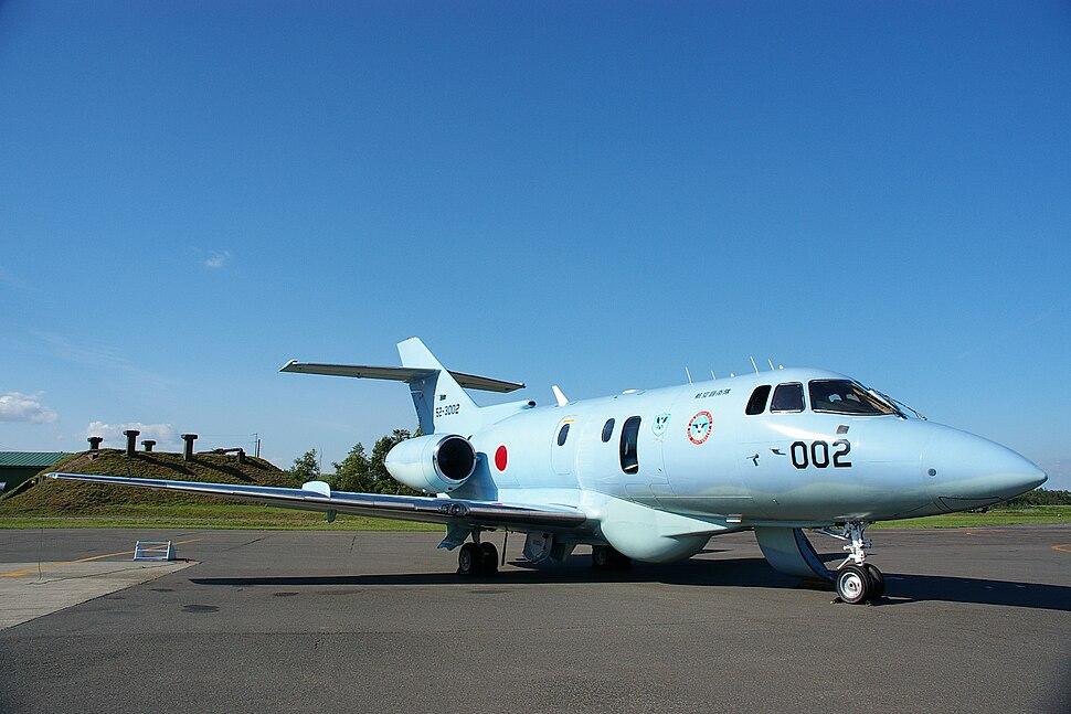 JASDF U-125A