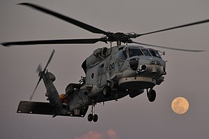 JMSDF SH-60K in DawnFlight.jpg