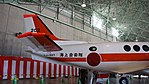 JMSDF TC-90(6825) rear fuselage section right side view at Tokushima Air Base September 30, 2017.jpg