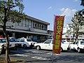 JR北松戸駅(東口) - panoramio.jpg
