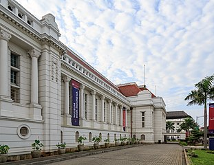 Facade of the Museum Bank Indonesia in Kota Tua