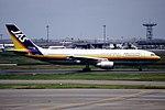 Japan Air System A300B4-2C (JA8292-110) (29185953271).jpg