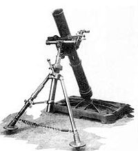 Japanese Type 97 90mm mortar.jpg