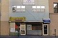 Jersey City 20150111.4 (16075067627).jpg