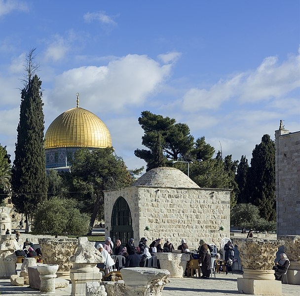 File:Jerusalem-2013-Temple Mount-Dome of Yusuf Agha 02.jpg