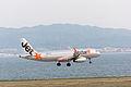 Jetstar Japan, GK207, Airbus A320-232, JA07JJ, Arrived from Narita, Kansai Airport (17197395565).jpg