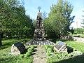 Jieznas, Lithuania - panoramio (8).jpg