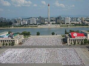 Kim Il-sung Square - Image: Jinrichengsquare