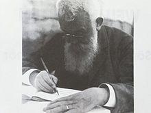 Johannes Kuhlo.JPG