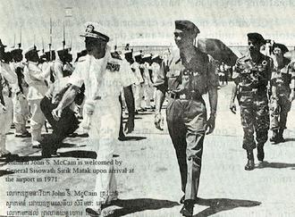 Sisowath Sirik Matak - Sirik Matak walks with US Admiral John S. McCain upon his arrival at Phnom Penh International Airport in 1971.