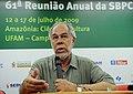 Jorge Guimarães.jpg