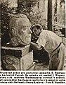 Josef Wagner sculpturor.jpg