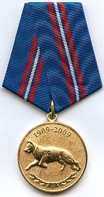 Jubilee Medal for 100 Years of the Canine Service of the MVD.jpg