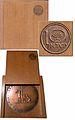 Judea Capta Israel Liberation medal Copper 61mm.jpg