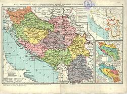 Jugoslavija1929 banovine.jpg
