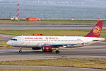 Juneyao Airlines, HO1338, Airbus A320-214, B-6901, Departed to Shanghai, Kansai Airport (17009871630).jpg