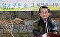 KOCIS Korea Jongno Tree 01 (8634308128).jpg
